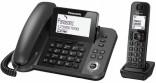 Купить Радиотелефон KX-TGJ320UCM Panasonic в Киеве.